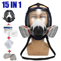 15 in 1 Facepiece Respirator Painting Spraying For 3M/ 6800 Full Face Gas Mask Worker Workplace Safety Protective Mask Supply