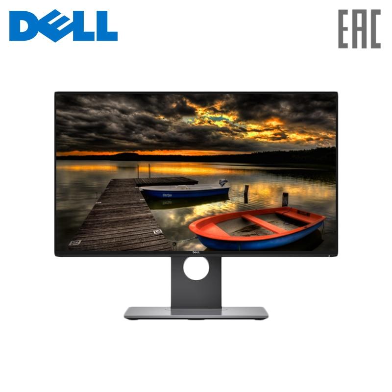 Monitor Dell 23.8 U2417H 0-0-12 monitor 19