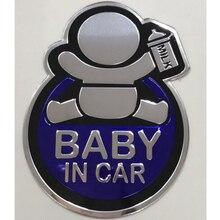 Baby In Car Aluminum Sticker For Nissan TIIDA X-TRAIL Qashqai Skoda Octavia Fabia Renault Clio For HYUNDAI IX35