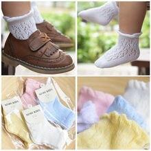 Однотонные короткие носки для маленьких девочек хлопковые кружевные носки принцессы с сеточкой