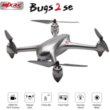 купить NEW MJX B2SE RC Helicopter 2.4G Brushless Motor RC Drone With 5G WiFi FPV 1080P HD Camera GPS Professional Quadcopter ZLRC дешево