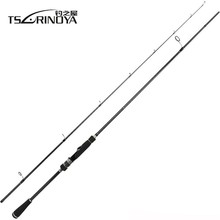 TSURINOYA MYSTERY II Satwater Fishing Rod FUJI Ring 1.98m 2.1m Lure Weight 6-18g/7-21g Ultralight Carp Spinning