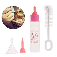 5PCS Pet Nursing Bottle Kit Water Milk Feeder Pet Feeding Bottle Chinchilla Rabbit Guinea Pig Feeder Bottle Supplies For Hamster pet glass bottle meter pet preform