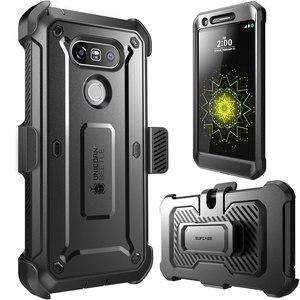 Image 2 - Supcase lg g5 케이스 5.3 인치 ub 프로 전신 견고한 홀스터 클립 보호 전화 케이스 커버 내장 화면 보호기