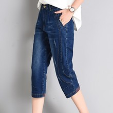 Plus Size 5XL Summer High Waist Jeans Woman Capris casual Loose Harem Pants Trousers Women  Stretch Denim Short Jeans bathroom wall mounted stainless steel adhesive toilet paper holders toilet paper holders rack holder bathroom towel holder paper