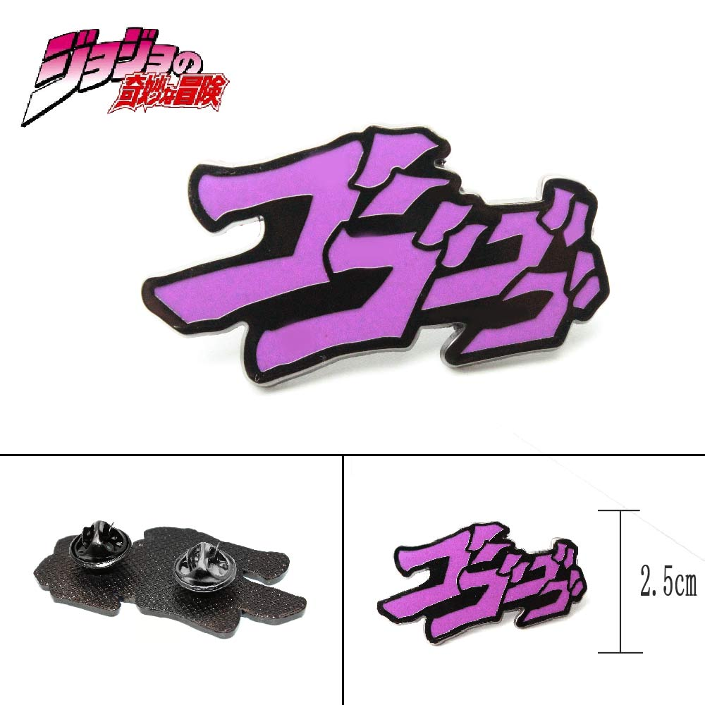 OHCOMICS Anime JoJo Bizzare Adventure Logo Jonathan Joestar Metal Cool Badge Pin Brooch Chestpin Costume Brooches Pins Gift Стикер