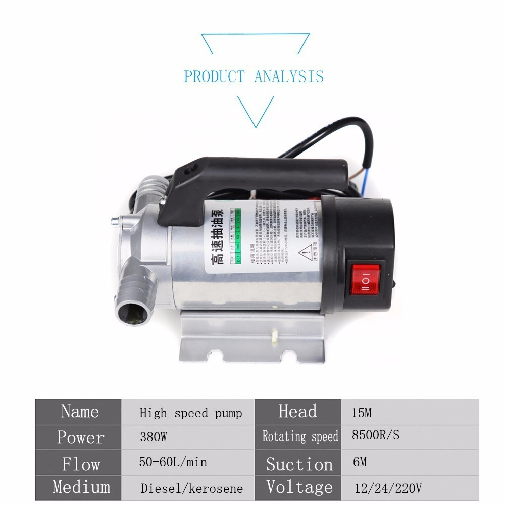 50l/min 12 v/24 v/220 v petite pompe de ravitaillement automatique 12 V pompe de transfert de carburant automatique électrique pour pomper l'huile/diesel/kérosène/eau - 5