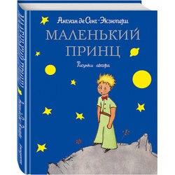 Boeken EKSMO 5535556 kinderen onderwijs encyclopedie alfabet woordenboek boek voor baby MTpromo