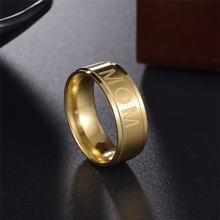 Rongqing кольцо для папы и мамы подарок на день матери отца