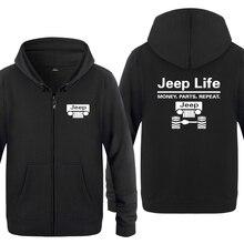 Auto Leben Geld Teile Wiederholen Neuheit Kreative Sweatshirts Männer 2018 Mens Zipper Mit Kapuze Fleece Hoodies Cardigans