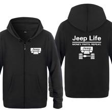Car Life   Money Parts Repeat Novelty Creative Sweatshirts Men 2018 Mens Zipper Hooded Fleece Hoodies Cardigans