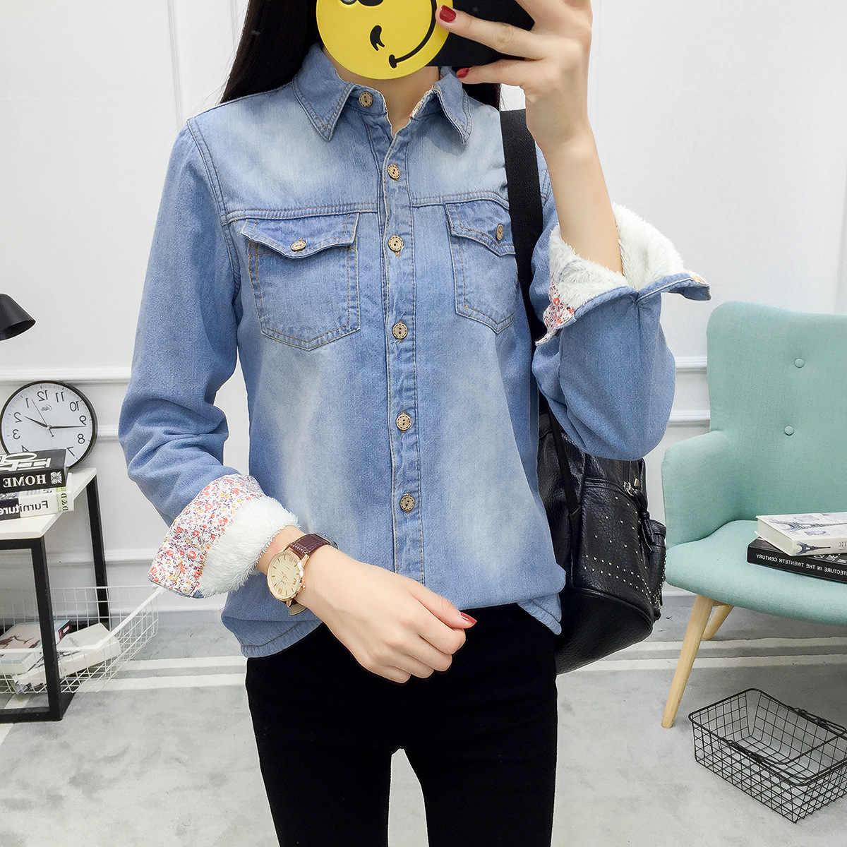 נשים חם חורף בתוספת Velet ינס חולצות קוריאני קלאסי כחול עבה ארוך שרוול ג 'ינס חולצה נשי תורו למטה צווארון בסיסי Blusa