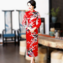 New 12color Peacock Long Qipao Chinese Dresses Oriental Style Silk Satins Mom Shanghai Cheongsam Banquet Excellent Year
