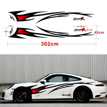 Car styling DREAM-R Flame Graphics Design Sticker for Whole Auto Body Vinyl Waterproof