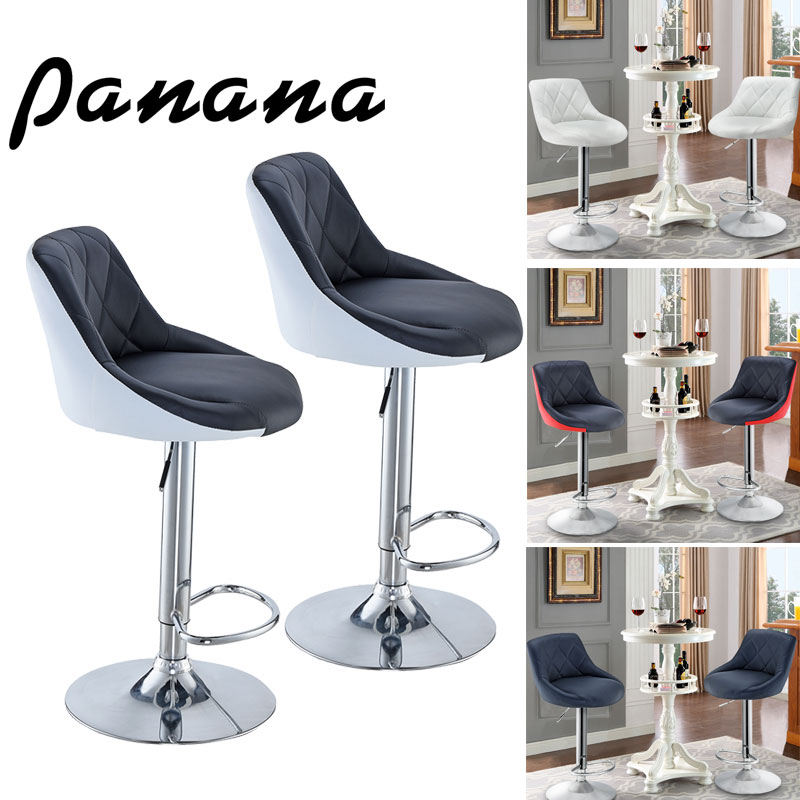 Panana 2pcs Studio Uranus Kitchen Bar Stool Faux Leather Breakfast High Chair Seat Fast Shipping