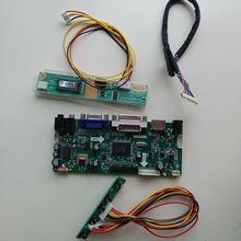 Para 30pin M240HTN01.2/M240HTN01.2Q0 1920X1080 monitor de tela LED LCD HDMI DVI VGA Aduio kit placa de driver de controlador