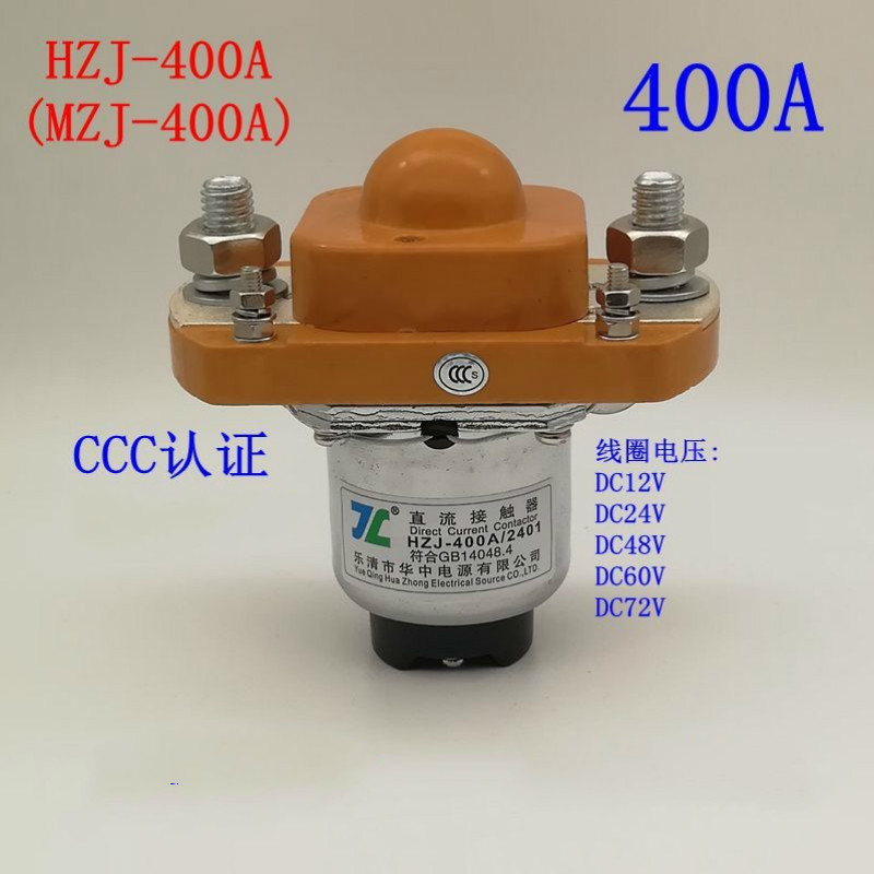 HZJ DC contactor MZJ 400A high power 400Arelay 12V 24V 48V-in Contactors from Home Improvement    1