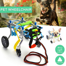 Aluminium Pet Dog Wheelchair Cart For Handicapped Hind Legs Walk With 4 Wheels X