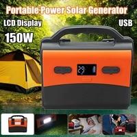 110 В/220 В 40800 мАч 150wh 150 Вт 12 В портативный солнечный генератор Питание хранения энергии Мощность поколения USB ЖК дисплей