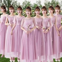 maid of honor fashion Lace Dresses Appliques Net yarn Bridesmaid Women Formal Party long Gowns