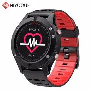 GPS Smart Watch Band Heart Rat