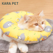 Cute Cat Collar Pet E-Collar Elizabethan Circle Protect Cats From Biting and Scratching Pet Cone Cure Cat Accessories