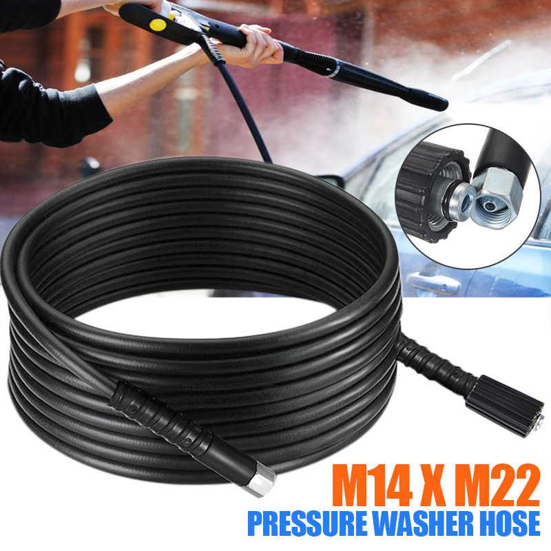 6//10m Garden High Pressure Washer Extension Hose M22 M14 Jet Power Washer Tube