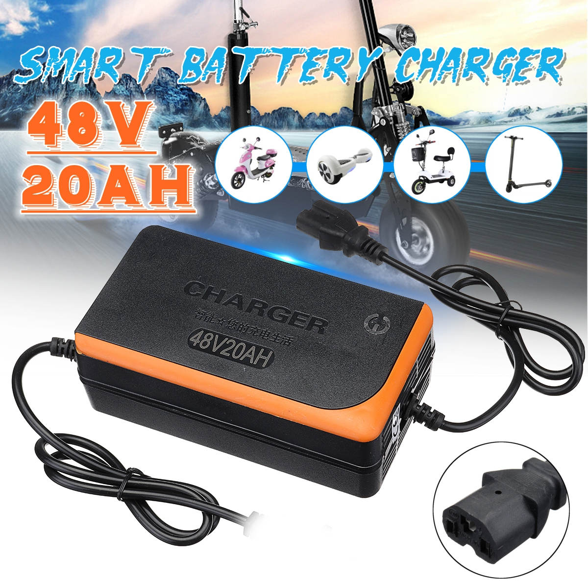 48V 20AH US Plug Lead Acid Battery Charger For Electric Bicycle Bike Scooters