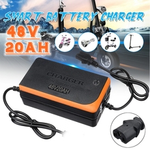 48V 20AH US Plug Lead Acid Battery Charger For Electric Bicy