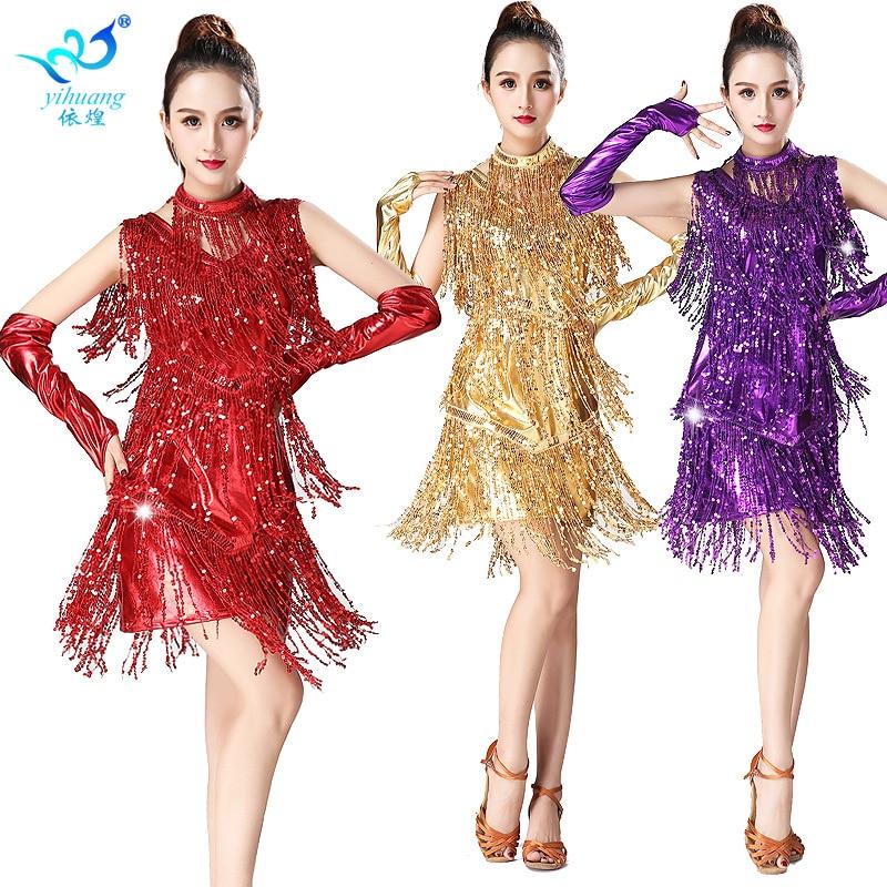 2018  red golden purple blue Dance Tassel Sleeveless Sequined Fringed Latin Dance Fringe Latin Salsa Dance costume
