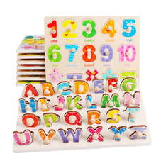 Montessori Digital alphabet hand grasp Wooden puzzle 12 set Children Baby Early jigsaw Puzzles Cognitive intelligence toys Gift