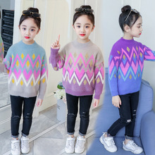 Childrens clothing girls sweater head 2019 autumn and winter new long-sleeved baby bottoming shirt 3-12