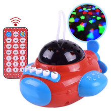 Sleep Comfort Remote Control Small Plane Projection Story Machine Children Puzzle Educational Toys YJS Dropship