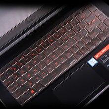 Прозрачный чехол для клавиатуры из ТПУ для ноутбука, MSI GF63 GS65 P65 PS42 PS63