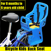 Good Quality Kids Safety Cycling Seat Back Seat Mat Child Bicycle Saddle Traveling Bike Chair With Cushion Armrest Rear Footrest