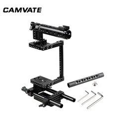 CAMVATE klatka operatorska Rig w/górny uchwyt mocowanie do statywu płyta dla Nikon Sy Panasonnic C1136