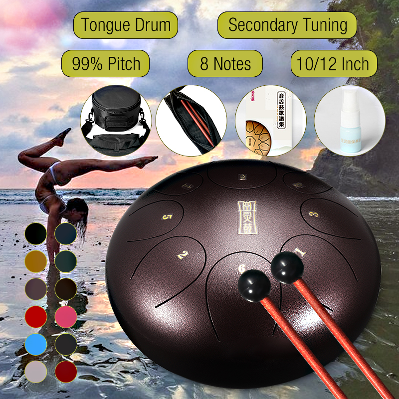 8 inch 8 Notes Hand Drum Steel Tongue Drum Pentatonic Scale Hank Drum with Bag + Drumstick + Drum Stick Package +Maintenance Oil цены онлайн
