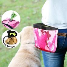 Портативные тренировочные сумки для собак корм для домашних животных сумка для угощений Снэк наградная поясная сумка