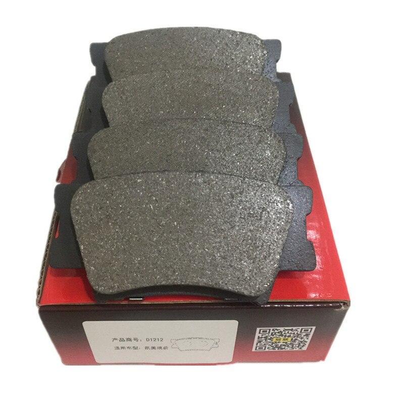 Auto Keramik Hinten/Zurück Bremsbeläge Für Toyota Camry Rav 4 Avalon (2008-2011) lexus LS300/ES350 D1212