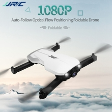 JJRC Grus H71 Gps 5g Wifi 1080p Camera Auto-follow Optical Flow Positioning Foldable Rc Drone Quadcopter Rtf Vs Jjrc H37 DHD D5