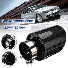 63mm-101mm Universal Car Carbon Fiber Rear Exhaust Pipe Muffler End Tips Gloss For VW/Audi/Benz/BMW/Porsche