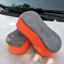 Car Wash Sponge Bone Design For Polishing Porous Motorcycle Washer Care Cleaning Brushes HM-S