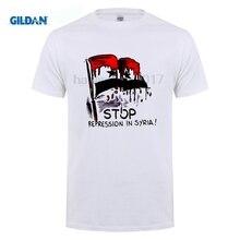 GILDAN  New Arrivals Syria Fashion Men and women T-shirts Short Sleeve Tshirt t shirts Free Shipping