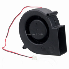 2 Pieces Gdstime Ball DC 12V Blower Centrifugal Fan 97mm 97 x 94 33mm High Air Pressure Turbo