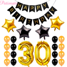 PATIMATE 30 40 50 60 years old Metallic Latex Balloons Number Inflatable Confetti Birthday Party Decoration Adult