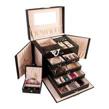 Large Capacity Jewelry Storage Box 5-layer Leather Multifunctional Cosmetics Women Jewelry Ring Necklace Earring Storage Box