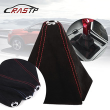 RASTP-Racing Car Universal Frosted Leather Gear Shift Knob Boot Head Dust Cover RS-SFN002