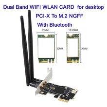 Двухдиапазонная беспроводная карта для рабочего стола wi-fi/WLAN pciE-1X NGFF-EKey PC WiFi WLAN карта адаптер Поддержка bluetooth