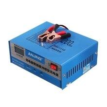 Batteria auto Caricatore Automatico Impulso Intelligente Riparazione 130 V-250 V 200Ah 12/24 V Con Adattatore