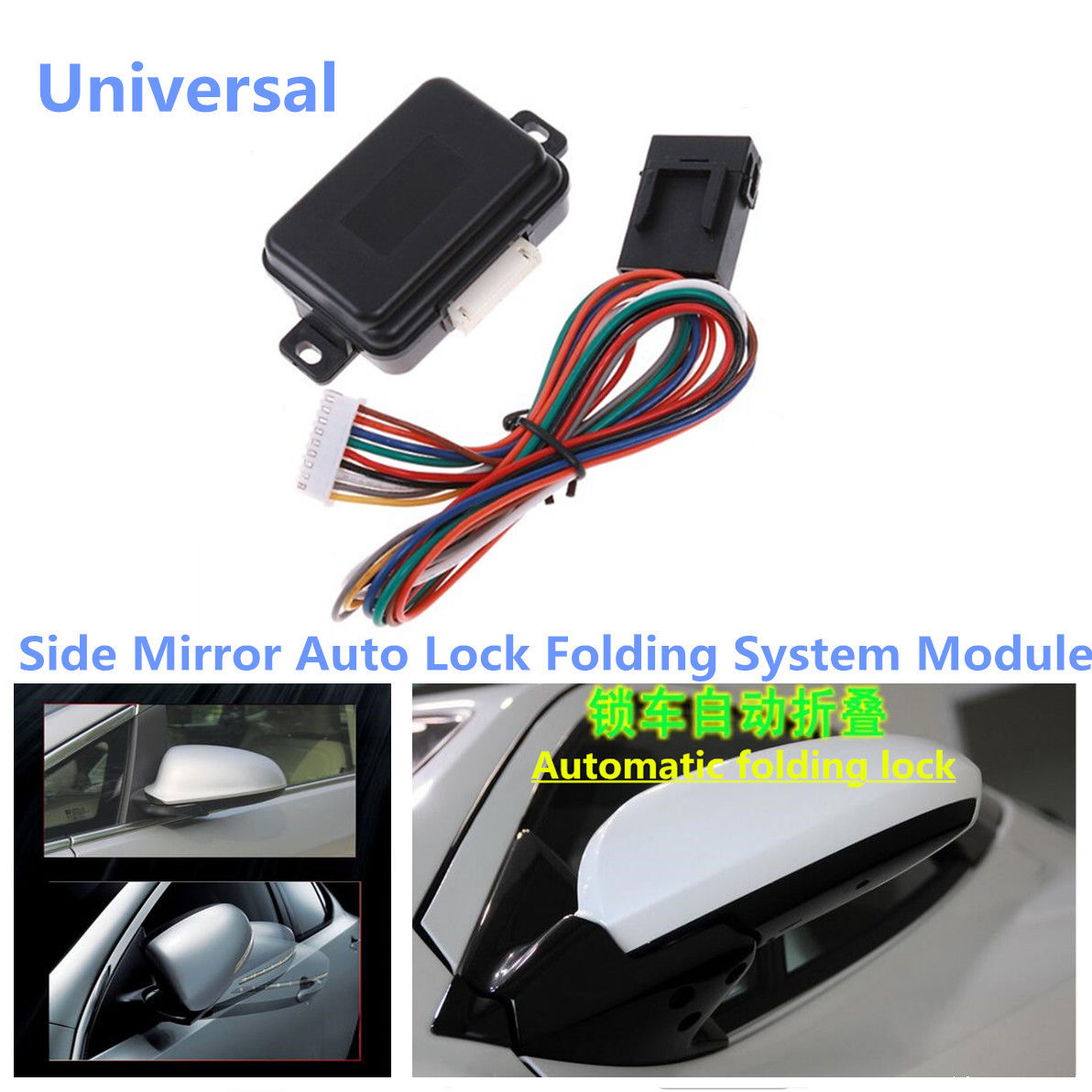 Universal Car Side Mirror Intelligent Auto Lock Folding System Modules Anti scratching Anti collision in Side Mirrors Accessories from Automobiles Motorcycles